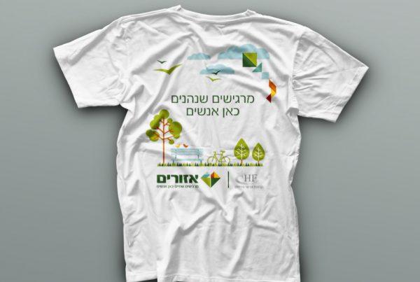 T-Shirt-azorim