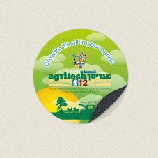 agritech_sticker