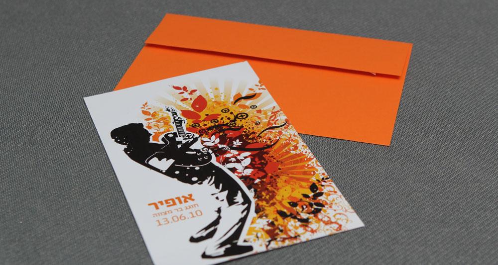 invitation_O